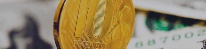 Курс рубля останется плавающим - Набиуллина