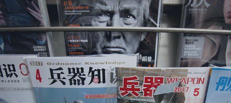 Азиатские рынки «заразили» страхом еврозону