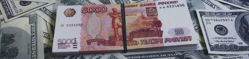 Рубль сохраняет рост по отношению к доллару