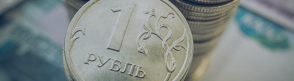 Курс рубля упадет на 17% к концу года - Минэкономики