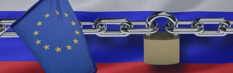 Новых санкций против России пока не будет - G7