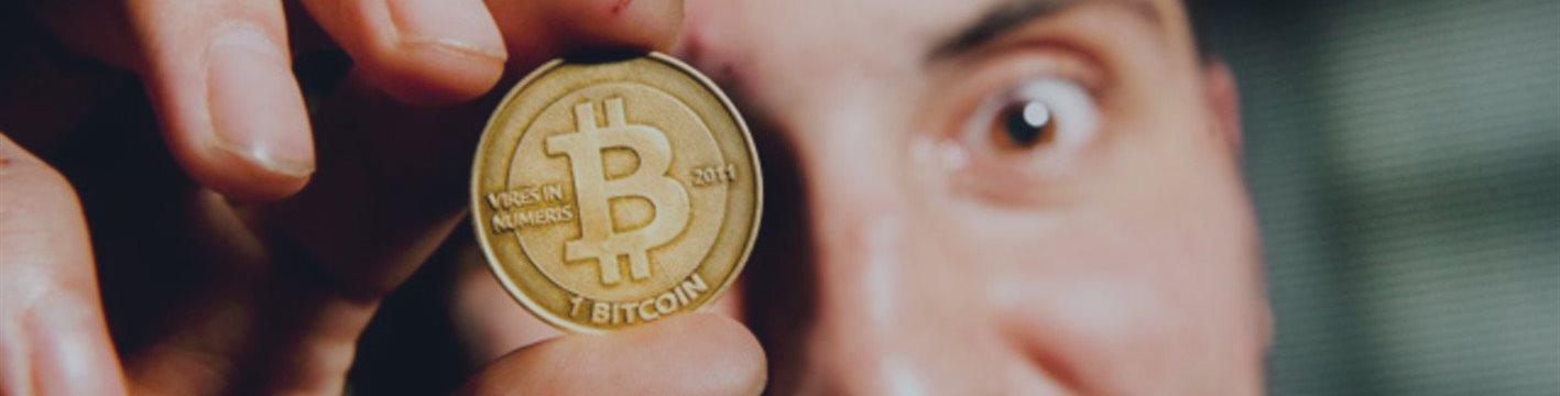 Минфин расскажет правительству о планах регулирования биткоина