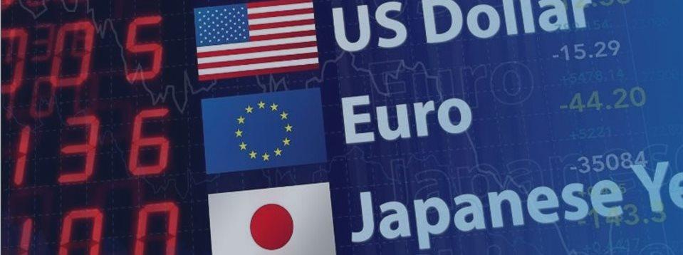 Доллар США склонен к падению против евро и к росту против японской иены