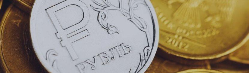 Население верит в стабильность рубля