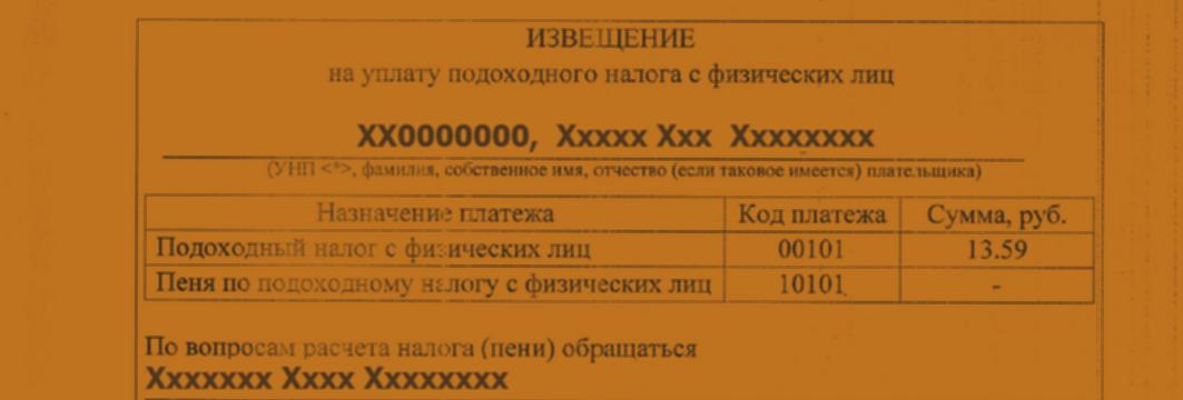Налог с доходов, полученных на MQL5.community