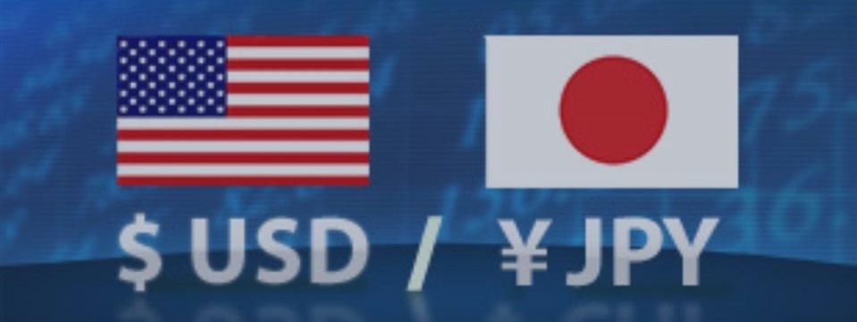 USD/JPY обновила 6-недельные максимумы
