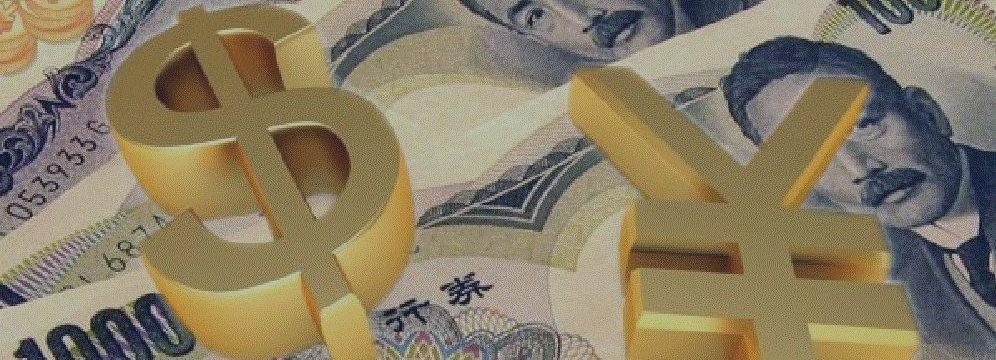 Волатильность в паре USD/JPY может спровоцировать фиксацию прибылей