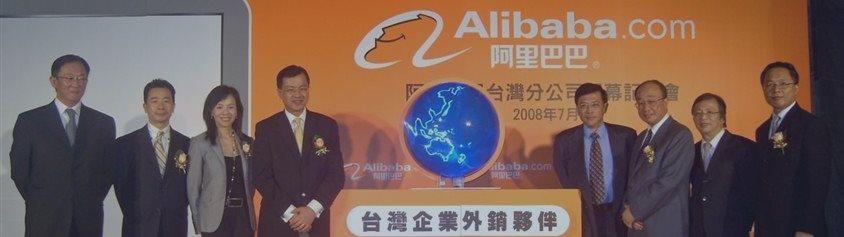 Китай вышел в лидеры мирового e-commerce