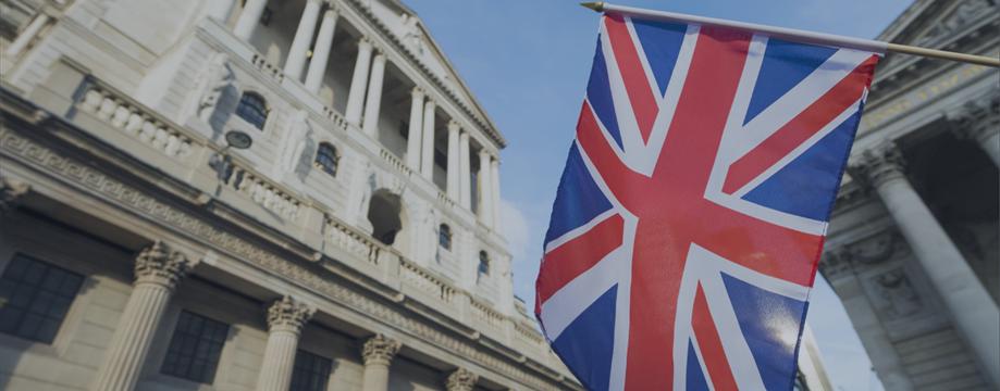 Банк Англии не будет рисковать