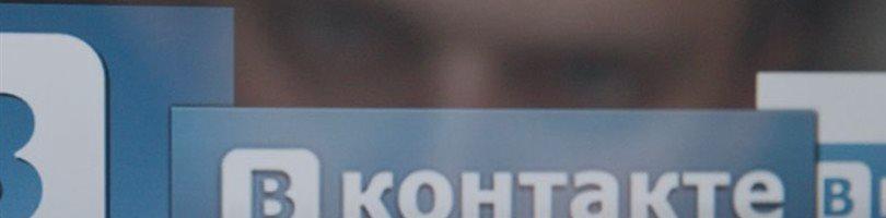 Санкции не будут иметь серьезных финансовых последствий для соцсетей - Клименко