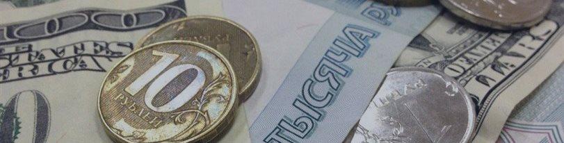 Рубль слабеет на внешнем негативе