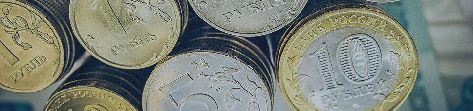 Рубль поднялся вместе с нефтью в пятницу