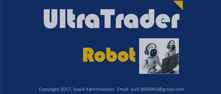 Boosting power of UltraTrader Robot  by expanding the scale of Lot size. Which also has the same % maximum  DrawDown.
