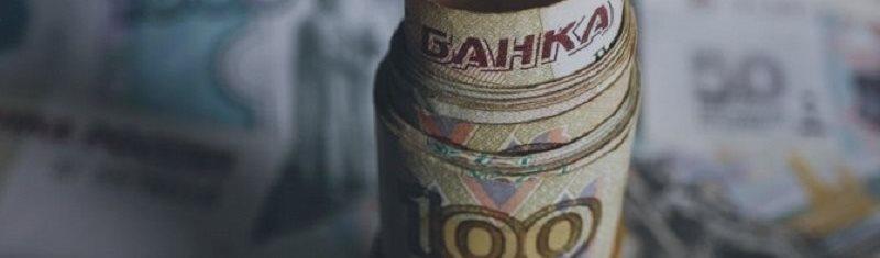 Индексы РФ растут, рубль укрепляется после снижения ключевой ставки ЦБ