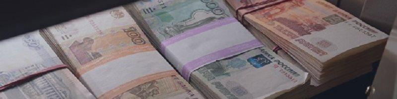 Россияне ожидают падения курса нацвалюты до 62руб/доллар