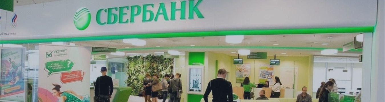 «Сбербанк» представил банкоматы будущего