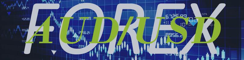 AUD/USD: в июле – на негативной территории