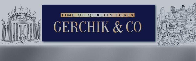 Gerchik & Co. Технический анализ нефти CL 18.07.2017