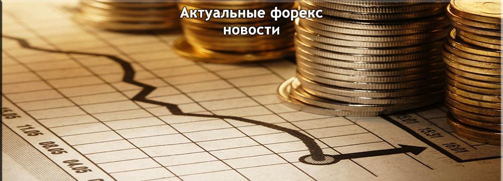 Биткойн разделился на две валюты