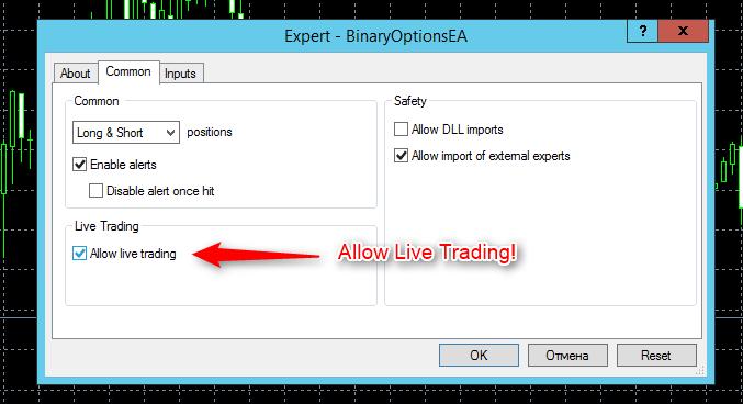 X binare handel anfanger aktionen