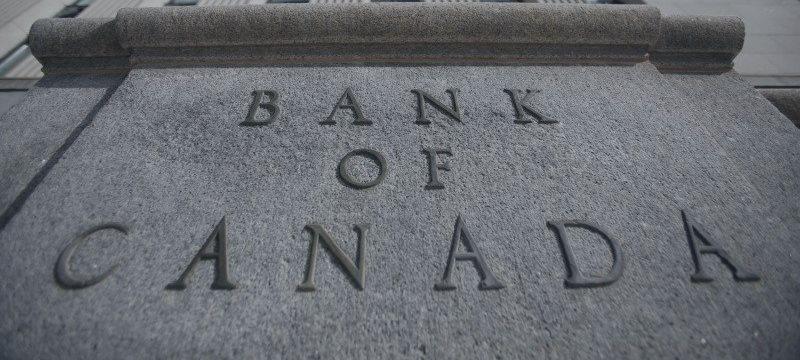 Банк Канады преподнес сюрприз рынкам
