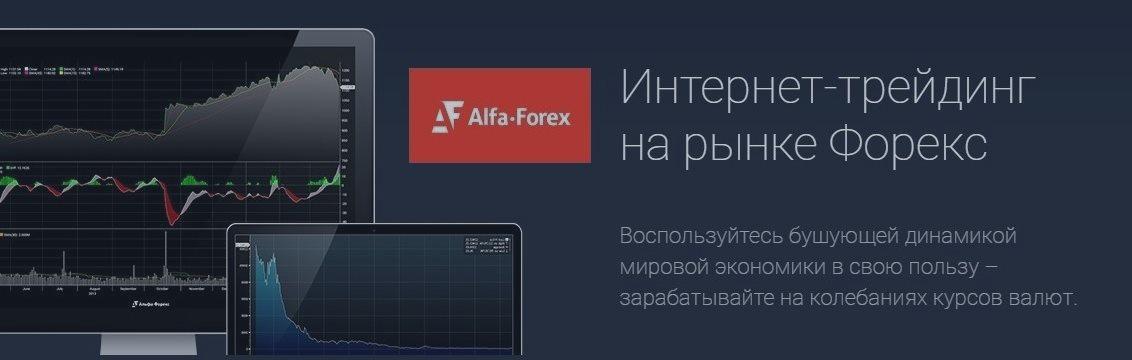 Обзоры аналитиков форекс как играть на форексе видео бесплатно