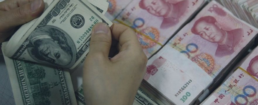Сильный юань – плохой юань