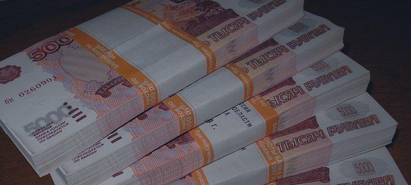 Новый кризис банков будет в течение 2-3 лет – считают россияне