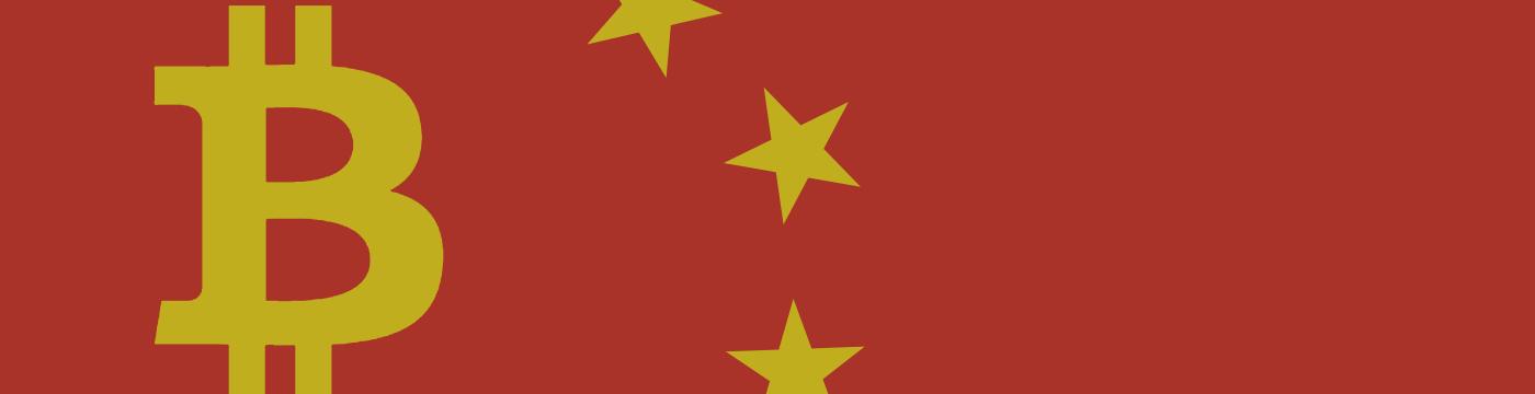 Китай намерен полностью запретить торговлю бикоинами