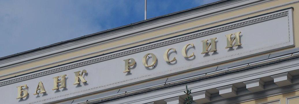 Банки России назанимали исторический максимум по валютному свопу