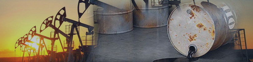 Brent: цены на нефть снижаются