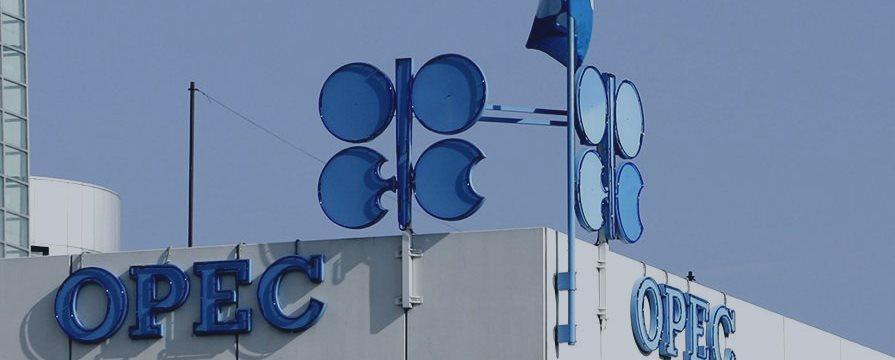 ОПЕК подтверждает сокращение добычи по Соглашению на 120%