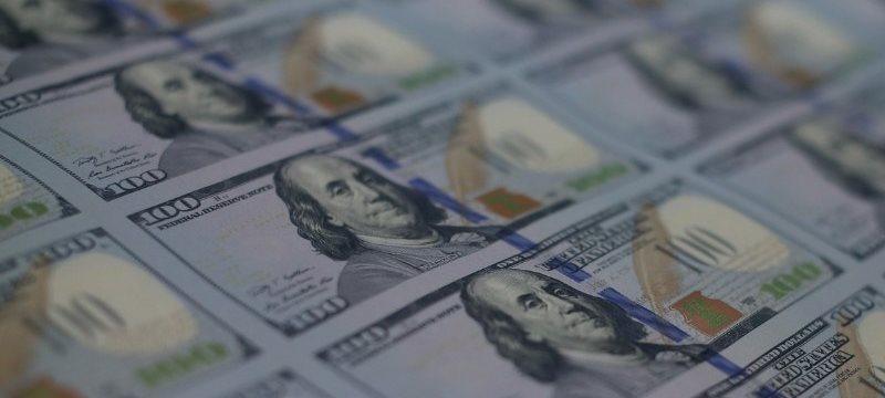 Долларовые быки взяли передышку перед заседанием FOMC