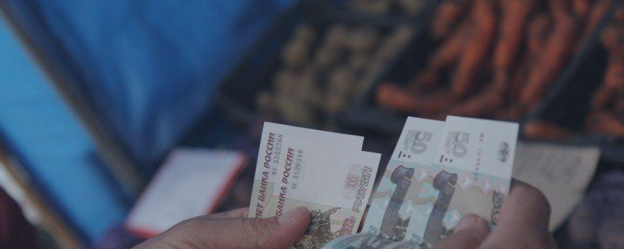Путин радуется рекордно низкой инфляции