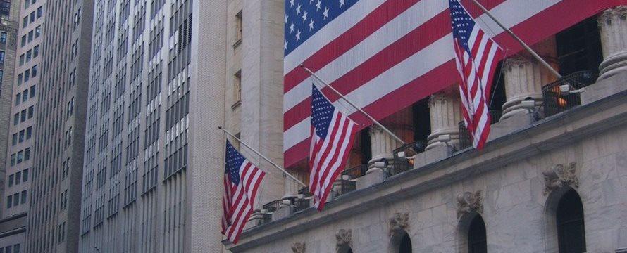 Фондовый рынок США, итоги уходящего года.