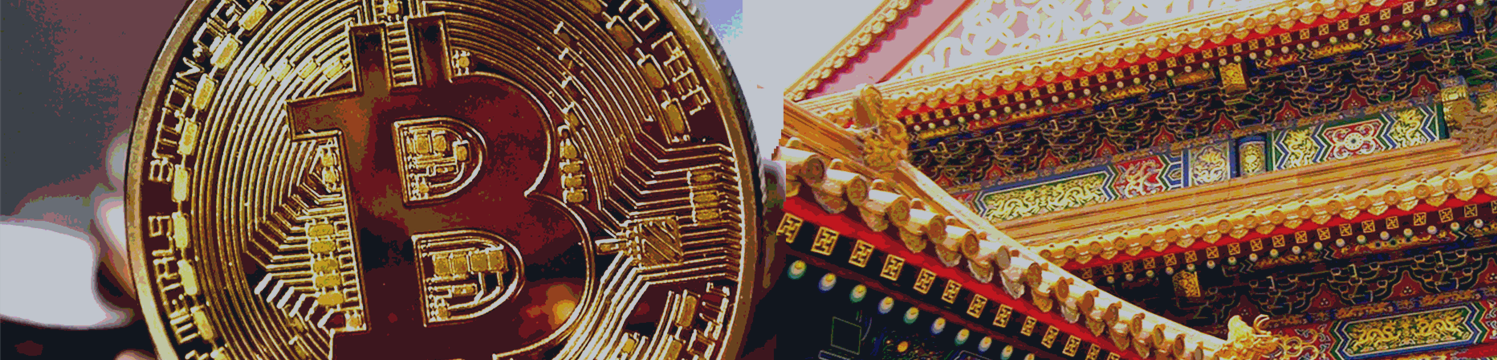 В Южной Корее началась подготовка закона о запрете торговли криптовалютами