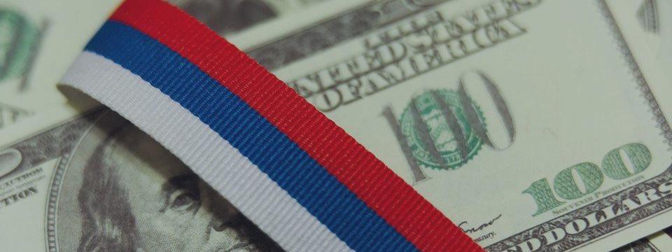 Минфин вернет капиталы в Россию через размещение евробондов