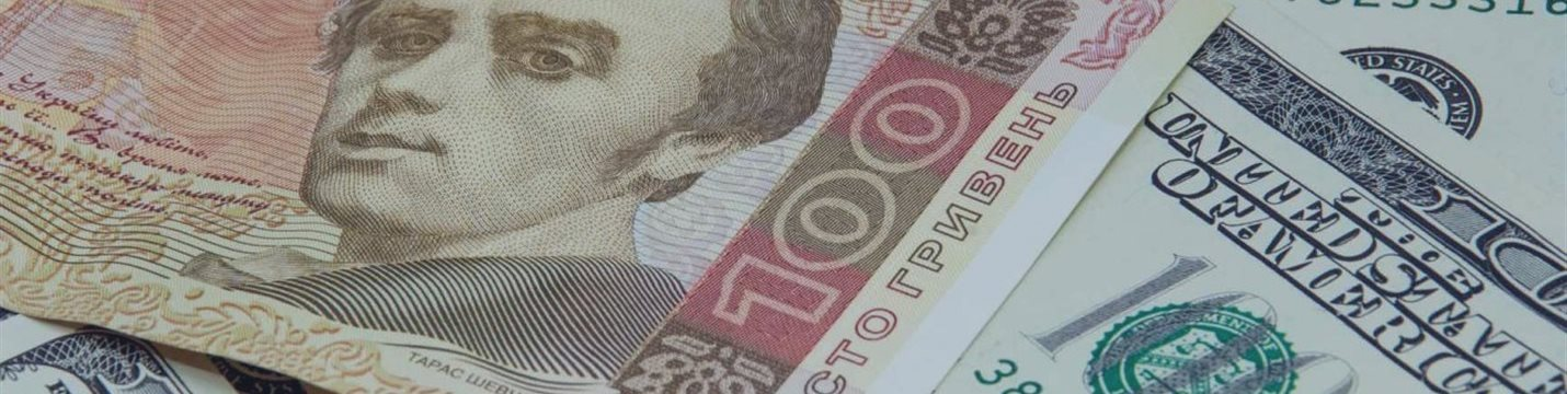 Нацбанк Украины допустил досрочное прекращение сотрудничества с МВФ