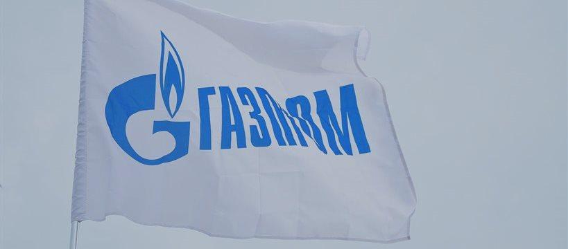 «Газпром» попросил Медведева убрать ограничения на биржевую торговлю газом