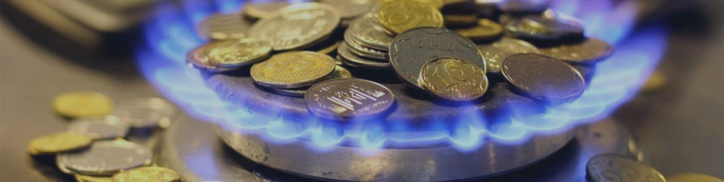 В Украине оценили ущерб от прекращения закупок газа у России