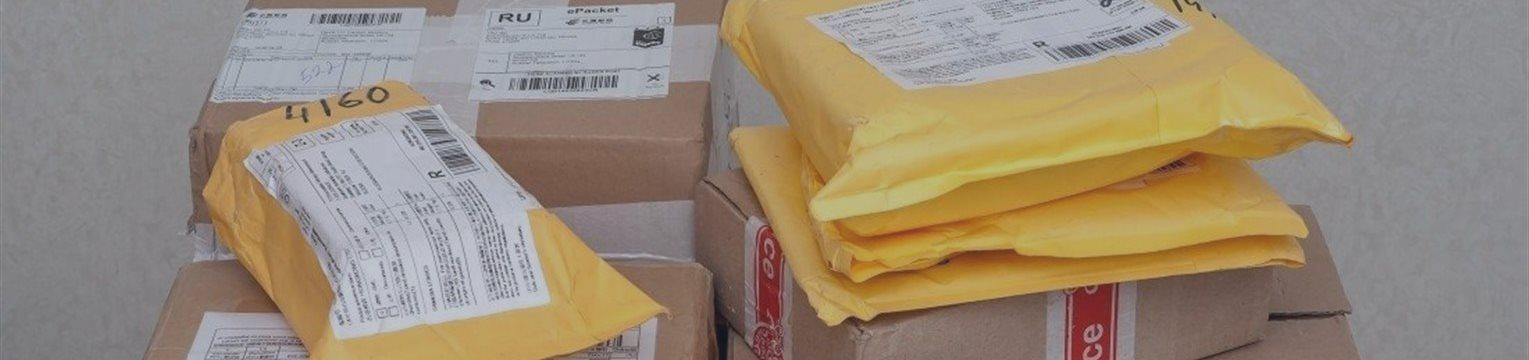 У таможни на посылках