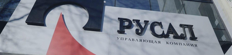 «Русал» получил от структуры Абрамовича предложение о продаже пакета в «Норникеле»