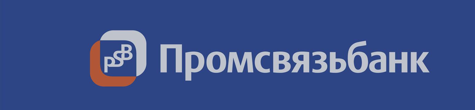 Близкий к Керимову фонд вложил около $100 млн в бонды Промсвязьбанка