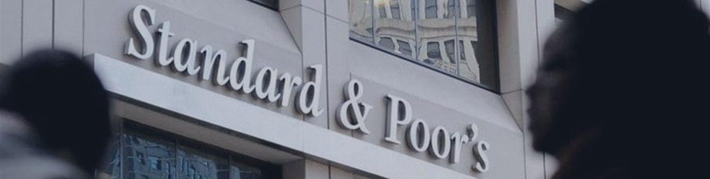 S&P повысило рейтинг РФ в инвалюте до инвестиционного уровня «BBB-»
