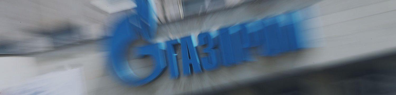 «Зверь с Востока» помог «Газпрому» установить новый рекорд
