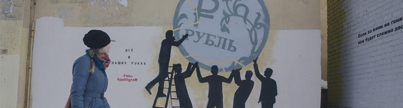 Рубль вырос к доллару и евро благодаря восстановлению цен на нефть