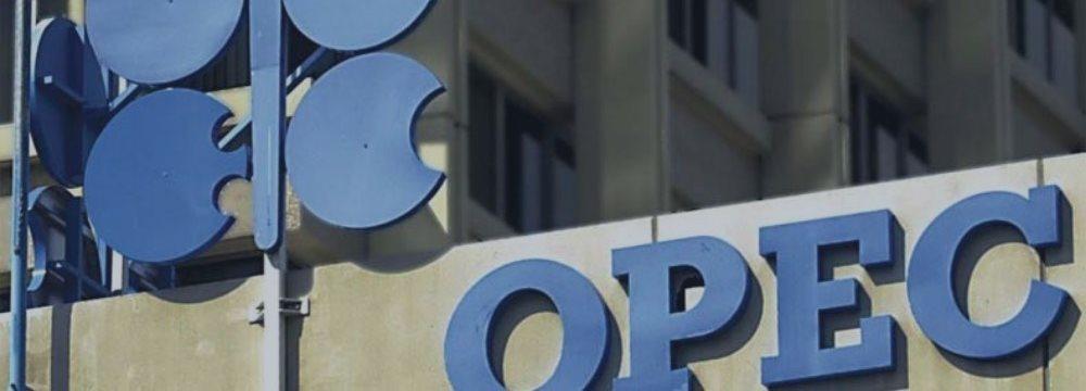 Технический комитет ОПЕК ожидает ребалансировку нефтяного рынка в этом году