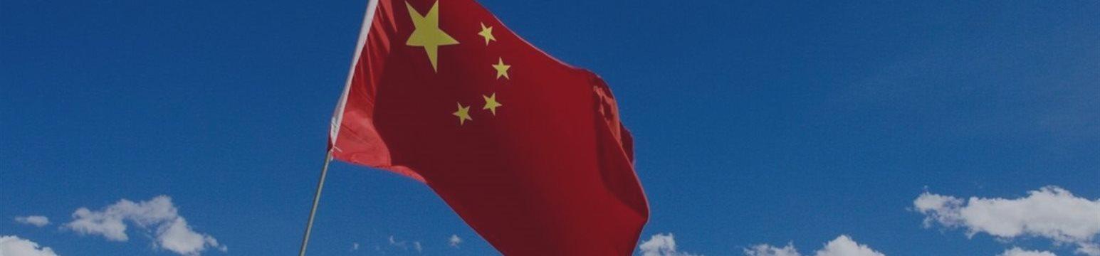 Китай со 2 апреля вводит повышенные пошлины на 128 товаров из США
