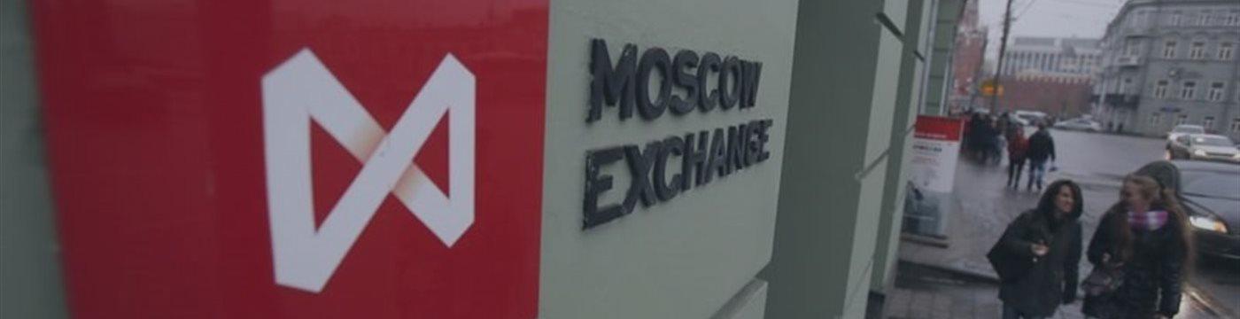 Российский рынок акций отыграл более трети падения предыдущего дня