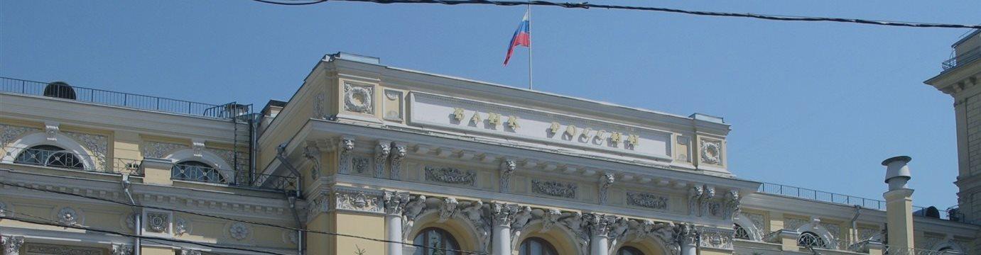 ЦБ рассказал о попытках россиян заработать на скачках курса рубля